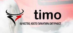 timo.bg